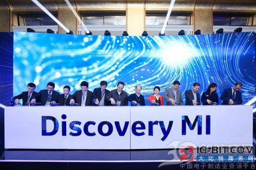 """GE医疗发布全新一代数字PET/CT """"Discovery MI"""""""