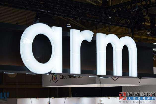 Arm发布首款多线程处理器 增强驾驶员对大规模部署自动驾驶的安全信任