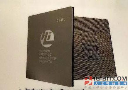 华为首次公开ARM服务器芯片:7nm+64核心