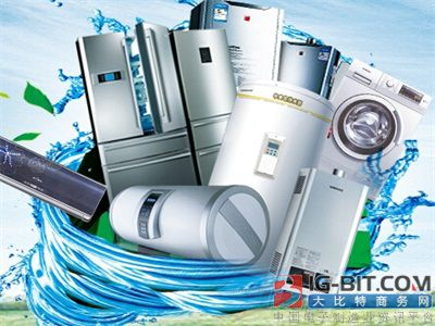 家电产业四十年发展 高品质生活是新方向