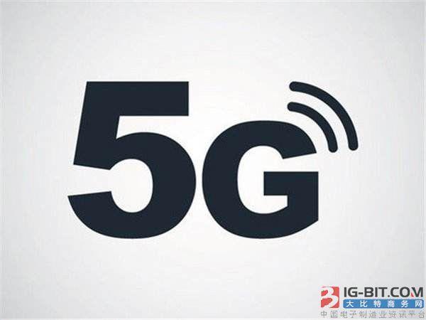 中国电信:混改稳步推进,已掌握5G等领域关键技术