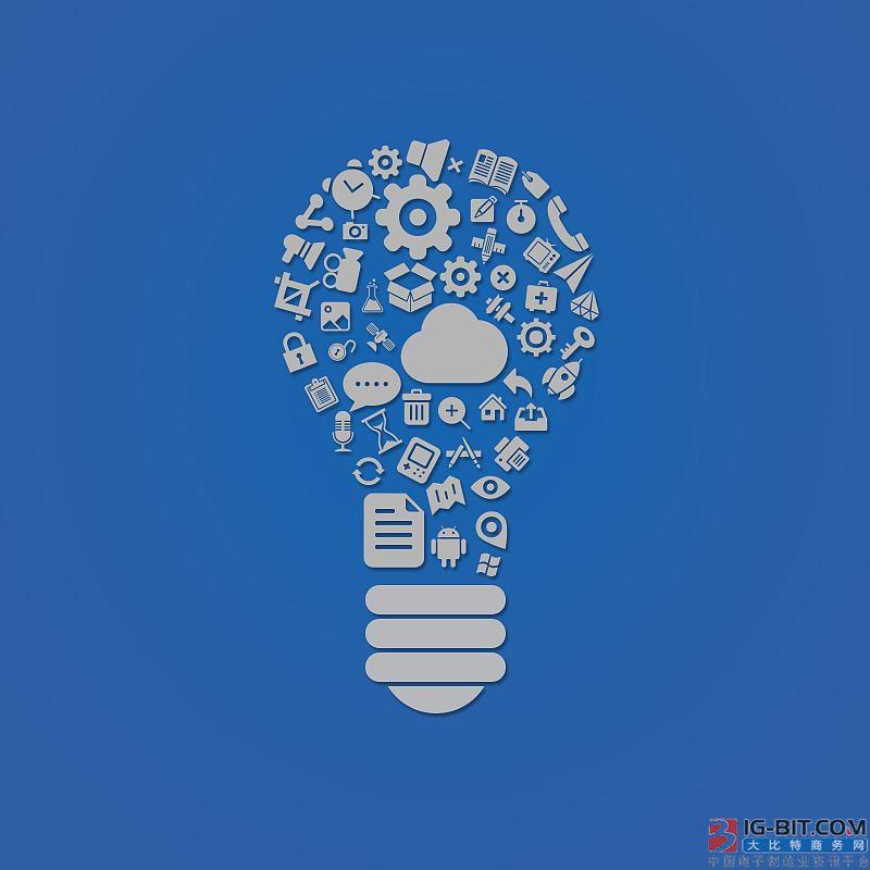 NB-IoT智能照明联合实验室正式启用