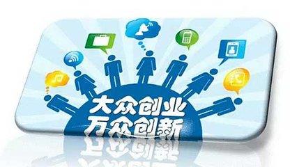京泉华受益5G市场 磁性器件已用于基站设备中