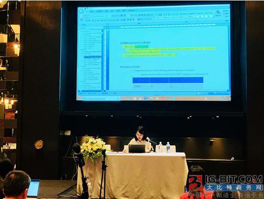 中国电信3GPP 5G基带设备性能规范通过提案数位列全球第一