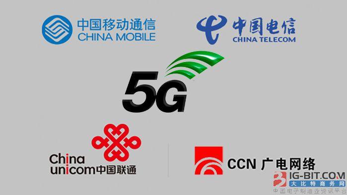 专家:5G实际应用后 流量单价将低于4G