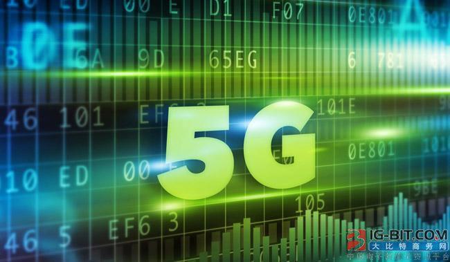 中国电信靠什么实现5G领先一步?