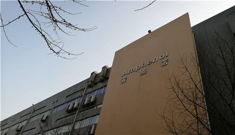 安费诺以约4亿美元收购SSI传感器制造部门