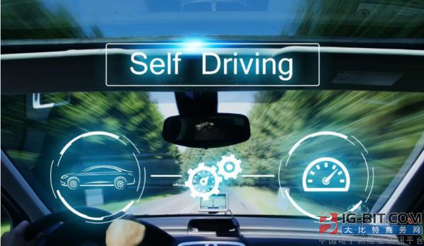 莫仕改进以太网网络平台 支持OEM研发自动驾驶