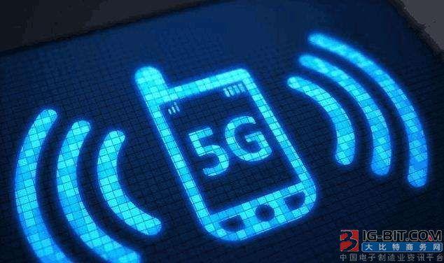 爱立信谈5G R15标准冻结推迟:总体影响不大