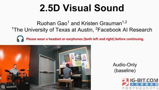 借助机器学习技术 研究人员将单声道音频转为2.5D格式