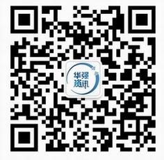 """2018年度华强电子网优质供应商评选""""自由提名""""顺利收官,近千家企业报名"""