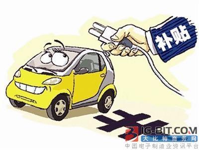 深圳2018年新能源汽车地补标准 分三阶段执行