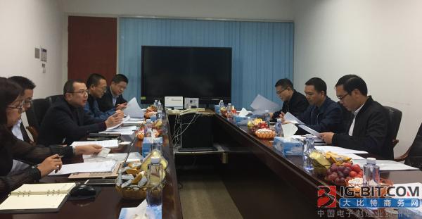 电子变压器电感器标准化技术委员会筹备会议在铭普召开