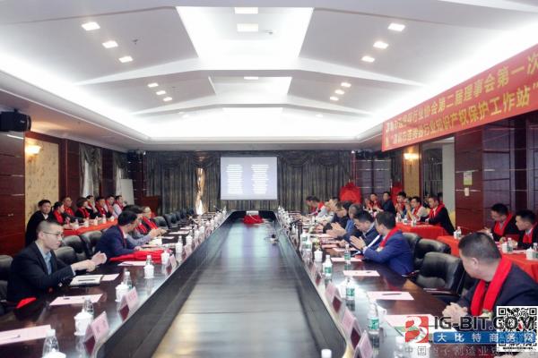 深圳市连接器行业协会第二届理事会第一次理事会议暨知识产权保护工作站揭牌仪式成功举