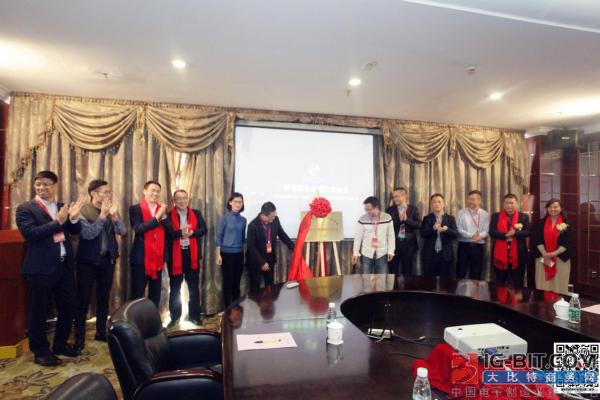 深圳市连接器行业协会会员代表大会胜利闭幕