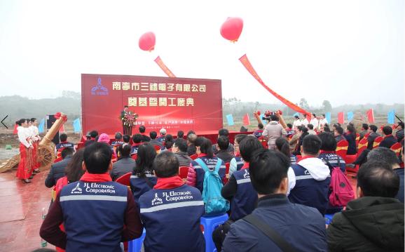 新沂市2019年纳米晶带材等重大产业项目集中开工