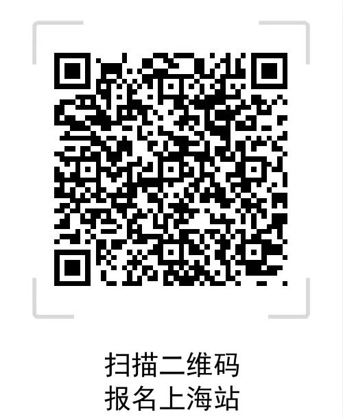 上海站二维码