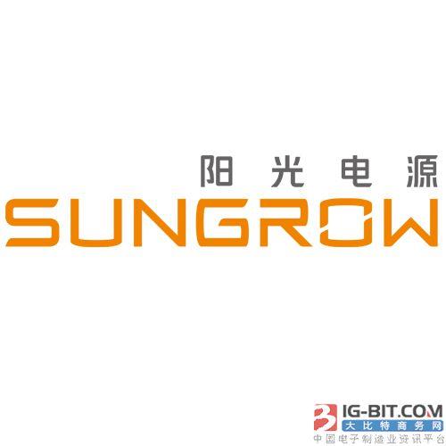 Sunshine power source