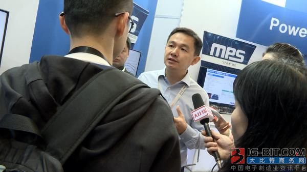 MPS appears on Munich! Carry MCar to embark brand-new technology