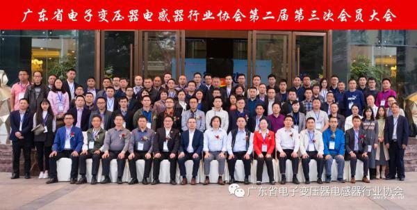 协会会员大会暨迎春晚宴在深圳召开   喜迎三家新成员加入