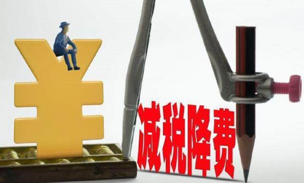 降税不等于降价   磁件企业面临着从16%到13%的困扰