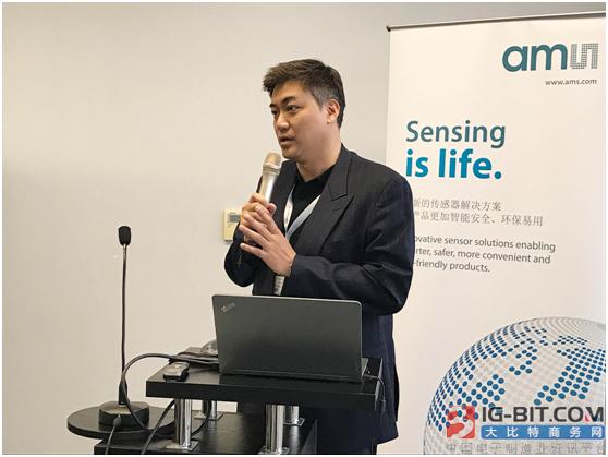 艾迈斯传感器如何帮助中国汽车和医疗弯道超车?