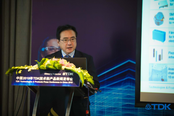 TDK重视中国市场   发力汽车电感