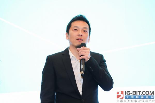 趋势、创新、传播、共赢,第八届中国电子ICT媒体论坛干货满满