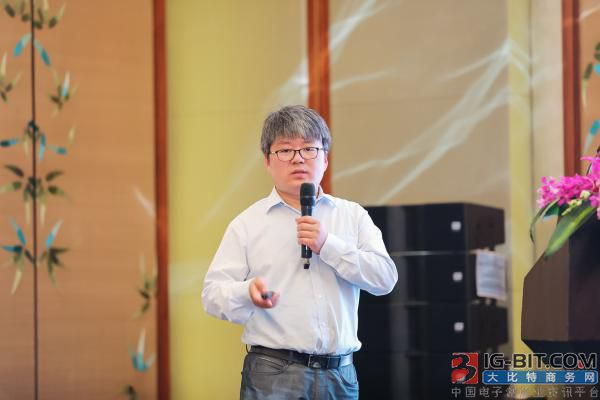 Yu Changtao of manager of department of market of industry of automation of industry of region of ADI company Asia-Pacific