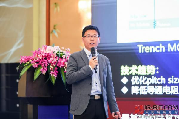 Hua Hong grand force strategy, market and Li Jian of development department section chief
