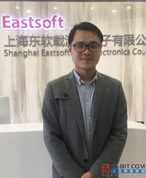 上海东软载波工程师汪泽涛