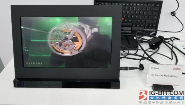 富士通联手3D Global展示创新的裸眼3D显示技术