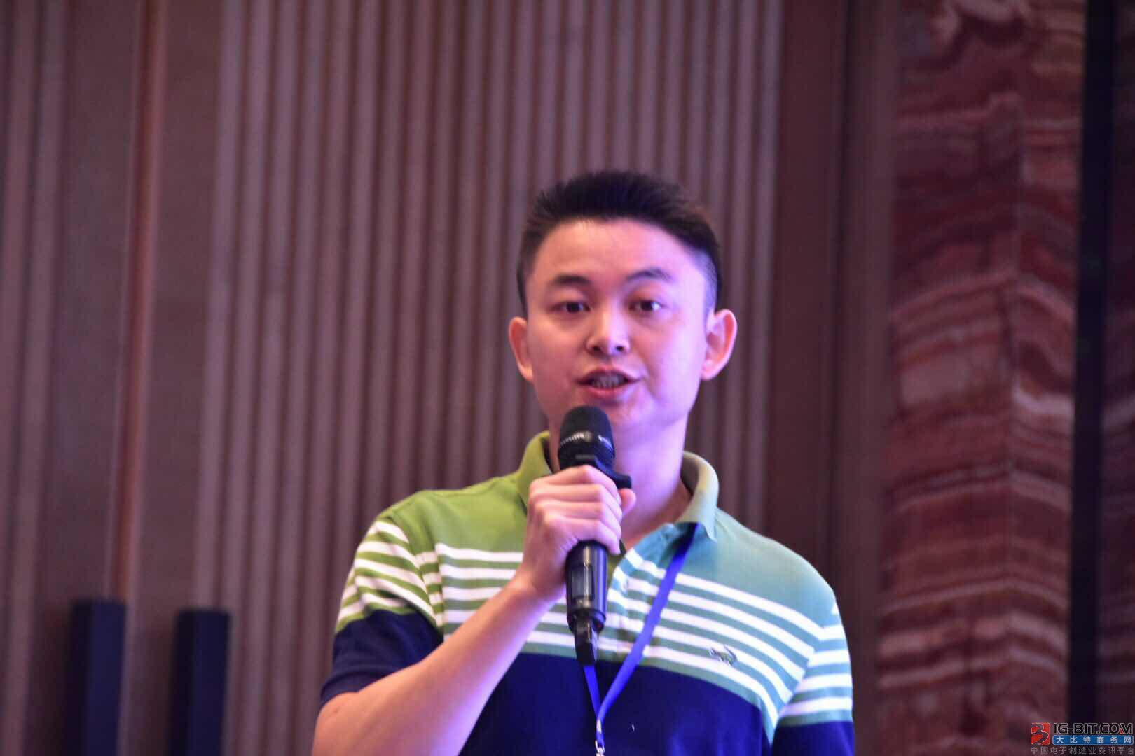 美芯晟科技(北京)有限公司市場經理冷雄