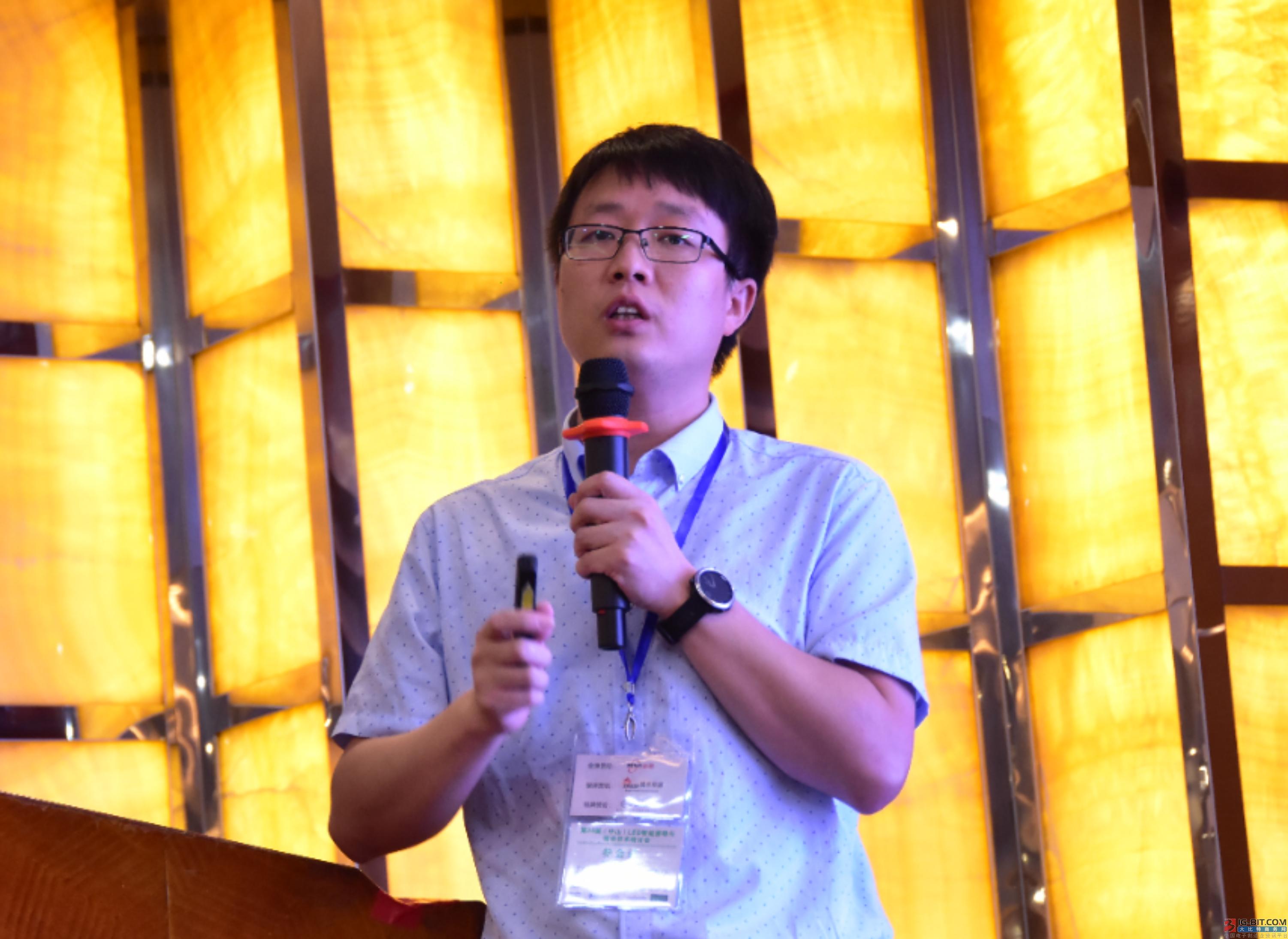 深圳市易探科技有限公司的總經理李東升