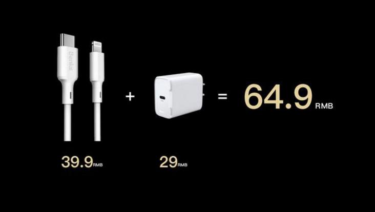 邦克仕推出低价USB-C to Lightning数据线  价格战将起?