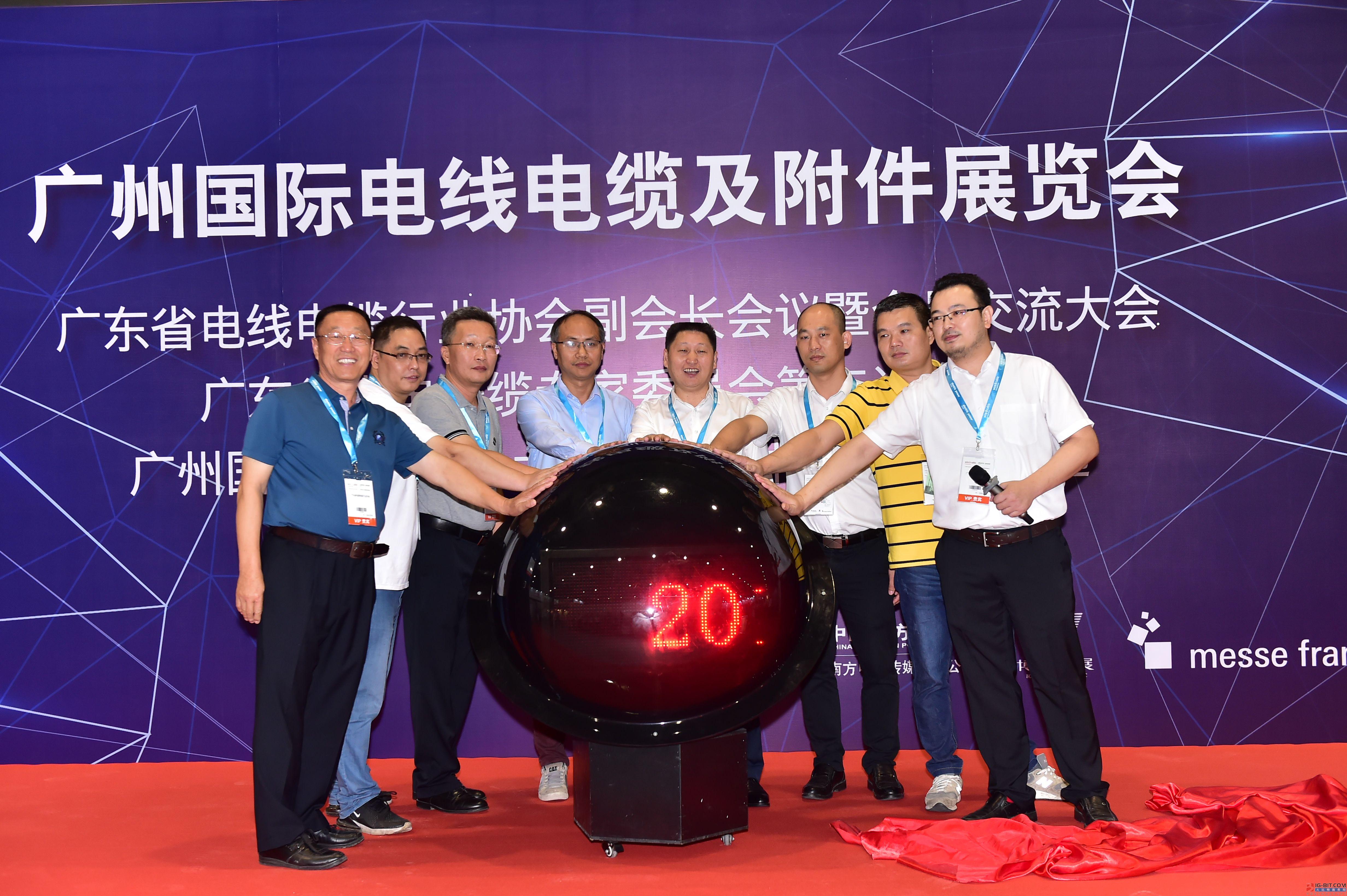广州国际线缆展与亚洲电力展盛大开幕