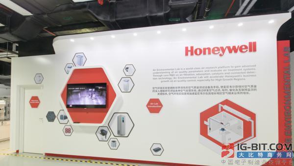 """傳感器市場""""高舉高打"""" 霍尼韋爾邀你探討智能家電應用細節"""