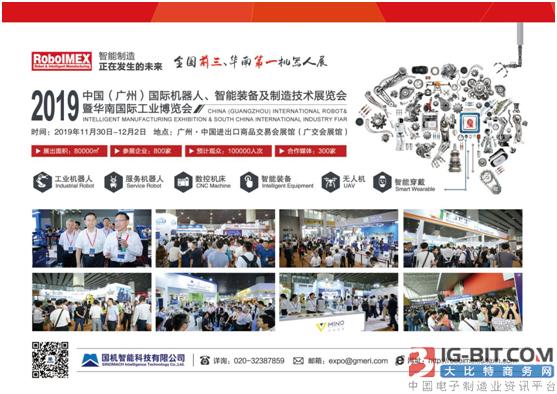 国内工业机器人现状及趋势分析,战略方向是工业机器人+人工智能!
