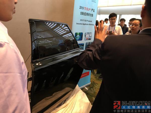 基于DLP技术的汽车透明车窗投影