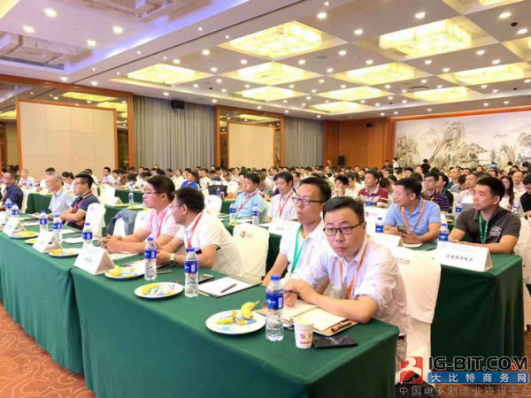 智能●质变  第十三届中国磁性元件智能生产暨高性能材料应用技术峰会圆满举办