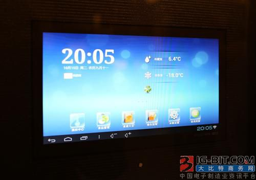 友達Mini LED 4K電競筆電面板預計年底量產