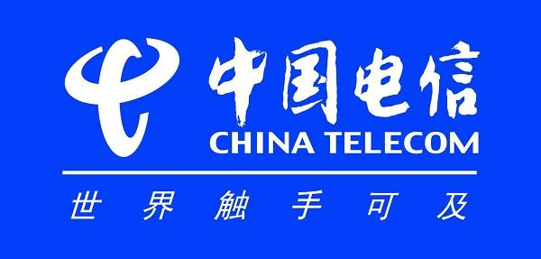 中國電信攜華為打破5G多隔斷場景體驗瓶頸,為酒店用戶提供939Mbps峰值體驗
