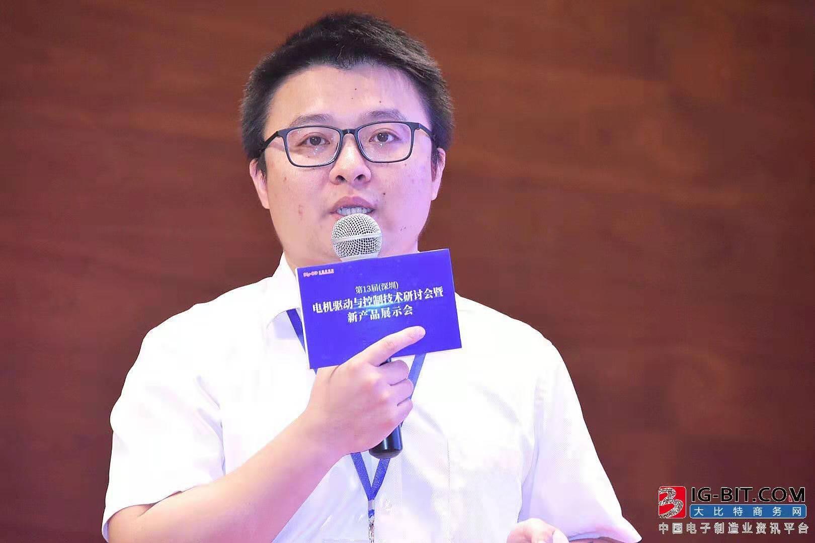 东芝电子电机驱动应用工程师黄文龙