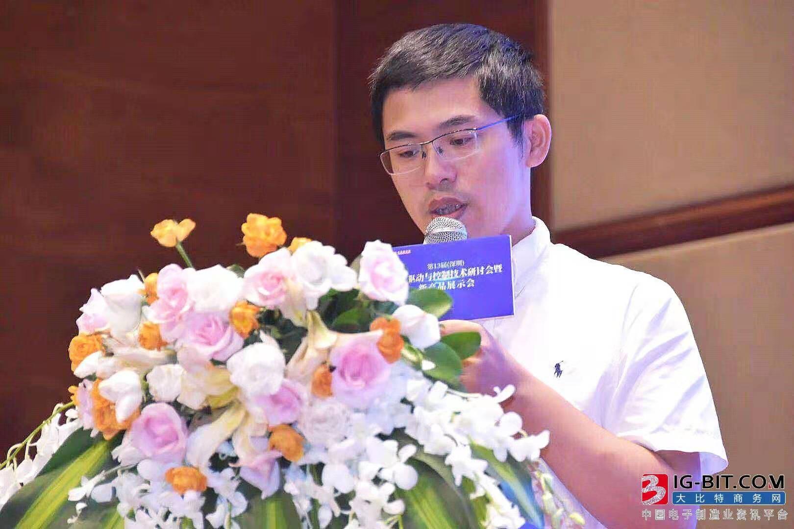 华大半导体MCU事业部部门经理梁少峰