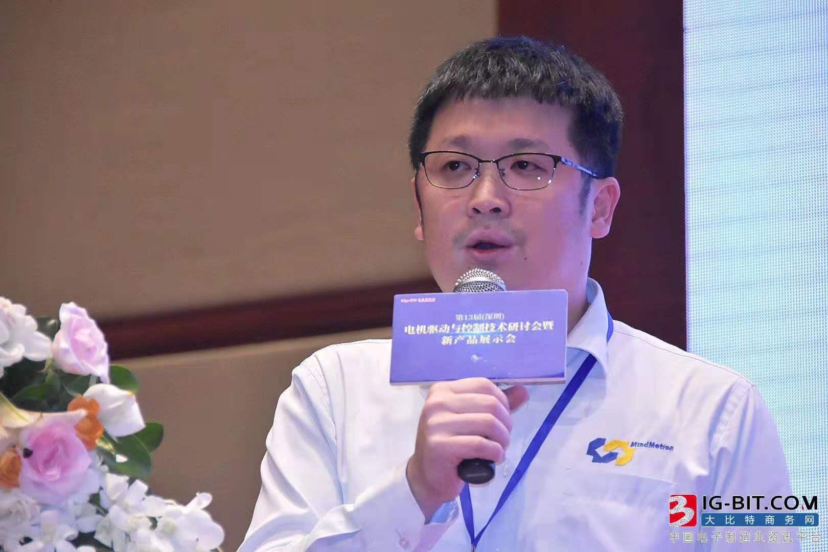 灵动微市场总监黄致恺