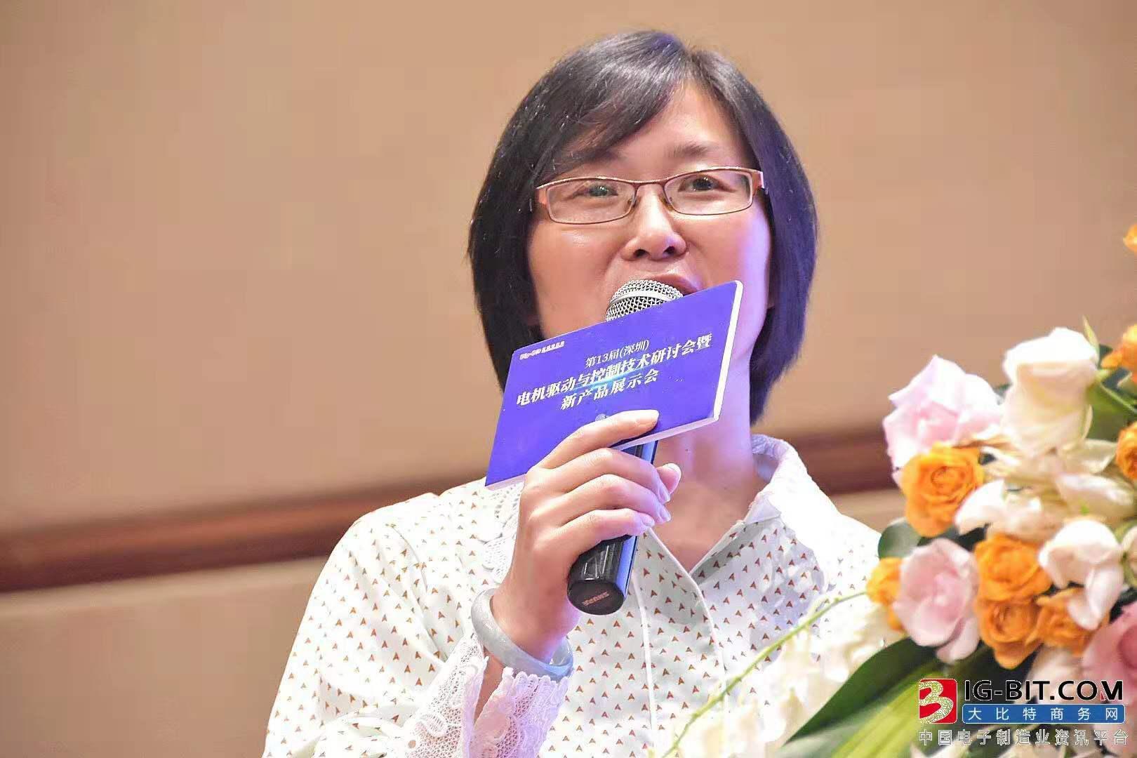 合肥工业大学电气与自动化工程学院教授李红梅