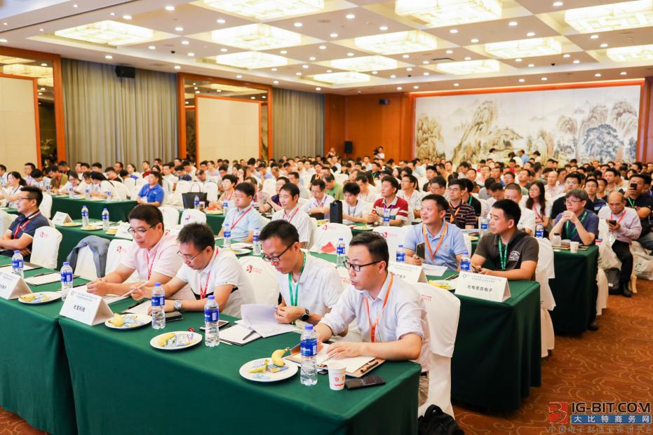 智变·质变  第十三届中国磁性元件智能生产暨高性能材料应用技术峰会与您共话未来