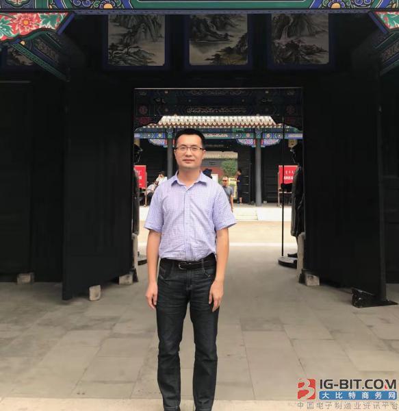 士兰微电子LED产品线总经理王栋