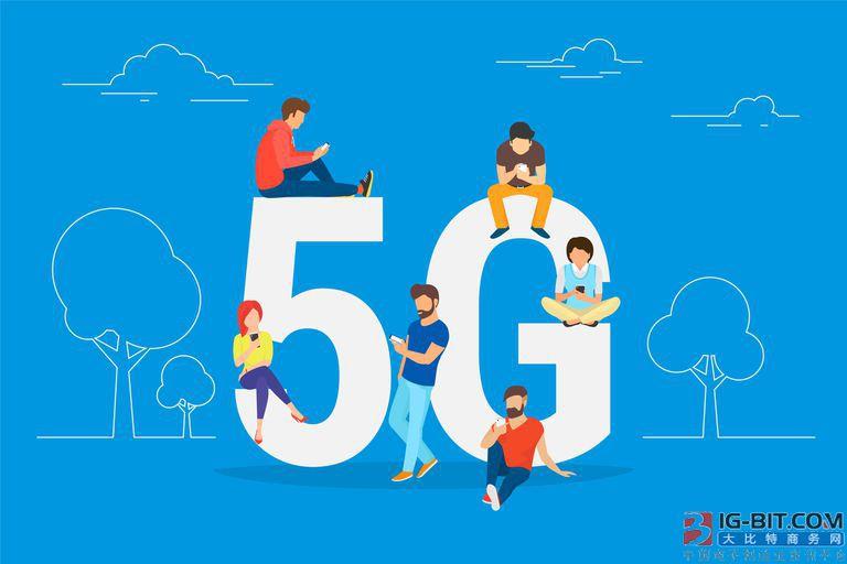它来了,它真的来了,我们期待的5G终于要来了