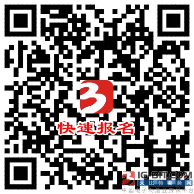 http://www.big-bit.com/meeting/2019aiot/